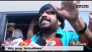 Beep song controversy: Our family will not leave Tamil Nadu, says Simbu's father T Rajendar spl tamil video hot news 27-12-2015
