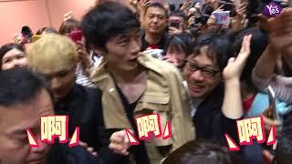 (2018-05-06 報導) Yes娛樂、掌握藝人第一手新聞報導、↖現在就訂閱Youtu...