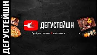 3 Лучшие Доставки по Итогам 1-го Сезона Обзоров! (+анонсы)