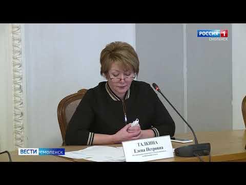 В Смоленске обсудили текущую ситуацию с COVID-19