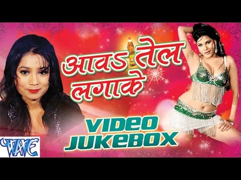 Aawa Tel Laga Ke - Shubha Mishra - Video Jukebox - Bhojpuri Hit Songs 2016 New