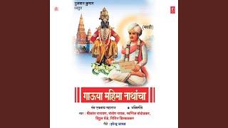 Ase He Naav Ho Paithan Gaav Ho
