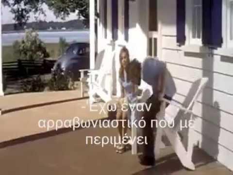 The Notebook (Το Ημερολόγιο) 2004 greek sub