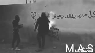 مو حالفين نظل سوووا :( مقطع انستغرام 2017