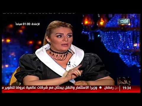رانيا محمود ياسين تكشف تفاصيل طردها لضيفها الملحد .. خرجت أعيط