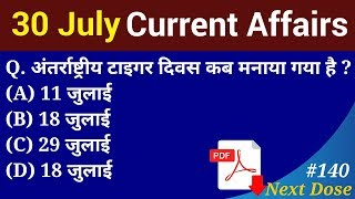 current affairs show