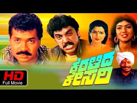 Keralida Kesari | Action Drama |Kannada Full HD Movie |Shashikumar, Shivaranjini |Latest 2016 Upload