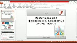Кира Юхтенко и Спартак Соболев