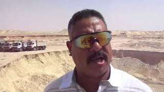 قناة السويس الجديدة : البطل رمزى عطالله يوزع سكر وشاى على عمال القناة