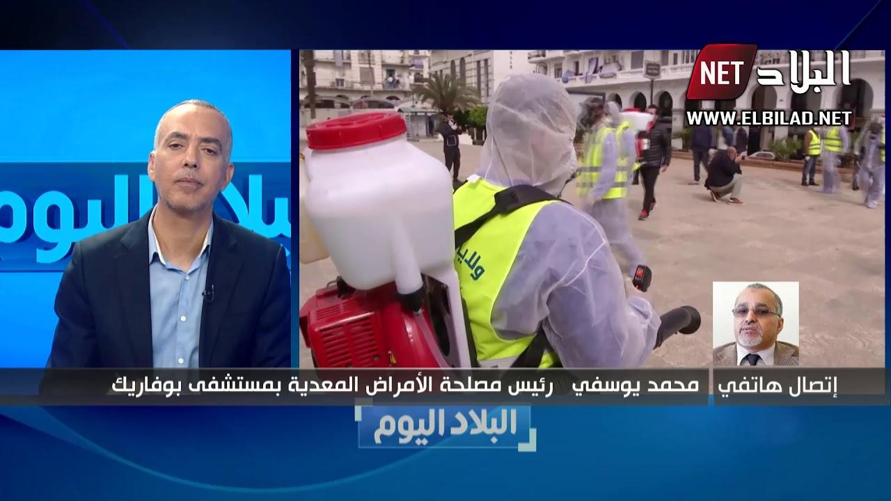د. محمد يوسفي: هذه هي الإجراءت المتبعة بعد خروج المريض المتعافى المصاب بكورونا من المستشفى
