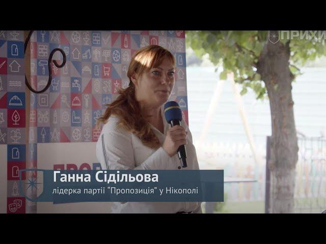 Як позбутися заторів у Києві?