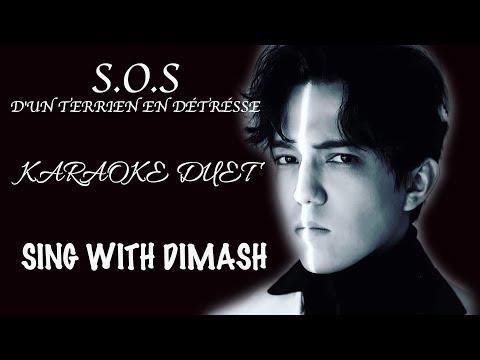 DIMASH - S.O.S (Karaoke Duet)   Sing With Dimash