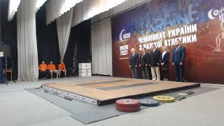 Чемпіонат України до 20 років 1 день