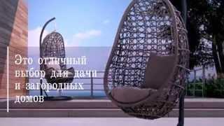 Подвесное кресло(Такой вариант мебели, как подвесное кресло в современных интерьерах используются не так часто, но применен..., 2014-09-17T08:11:52.000Z)