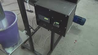 Дозатор весовой шнековый H 1 Стиральнsq порошок