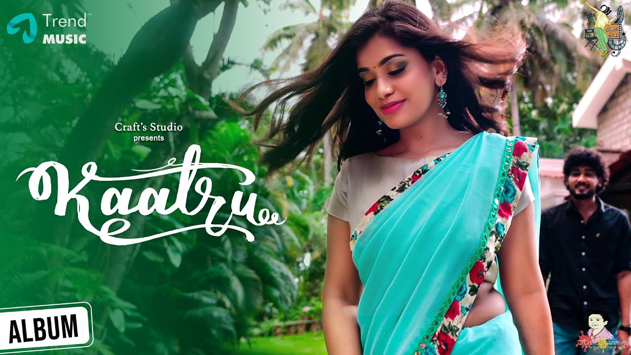 Kaatru Music Video | Hemanth Kumar | Craft's Studio | Hritvi Kanumuri Productions | 4k | Trend Music