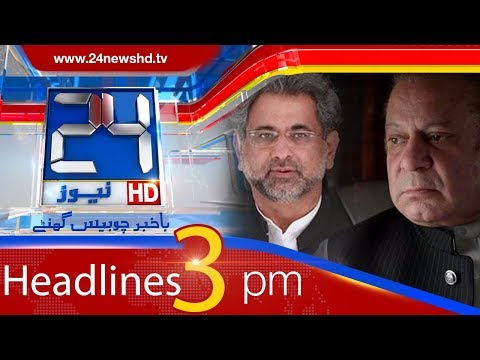 Another Issue Of Divorce | News Headlines 3:00 PM | 30 Oct 2017