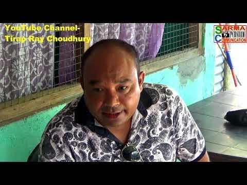 ছোৱালীৰ ব্যৱসায় ll comedy video ll Tirap Ray Choudhury