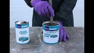 Как разводить авто краску для краскопульта(ответы на вопросы)