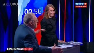 Дебаты 2018  Ксения Собчак облила водой  Владимира Жириновского.  Sobchak  & Zhirinovsky.