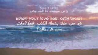 Enya - Only Time (Arabic & English Lyrics)