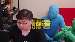 藍綠大叔- 惡搞名人第一擊:核終CEO黃士修