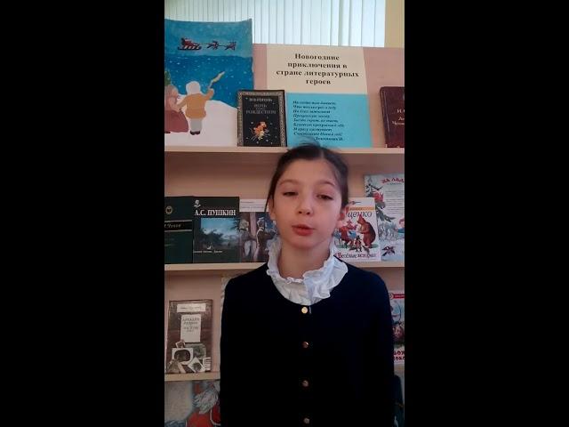 Изображение предпросмотра прочтения – АнастасияОсенчугова читает произведение «Добро и зло» В.Д.Берестова