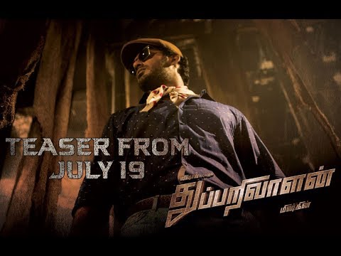 Thupparivaalan - Making Promo - Teaser from July 19 - Vishal, Mysskin