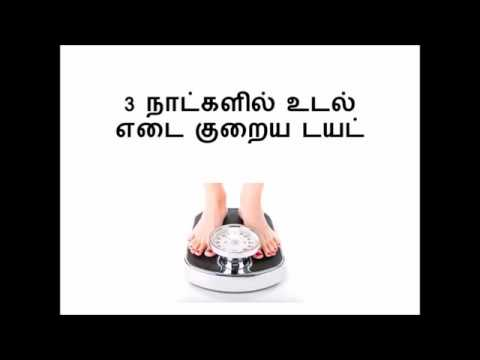 3 days weight loss diet tamil