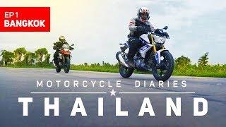 Motorcycle Diaries Ep. 1 : Hello Bangkok ft BMW G310R & G310GS : PowerDrift