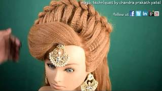 front hairstyle with puff use in bridal {wedding} engagement for girls and women (magic techniques)