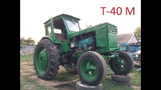 Супер обзор легендарнейшего трактора ЛТЗ Т-40 М, тест драйв. tractor from the Soviet Union