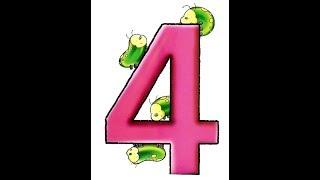 Как сделать цифру 4 из шарика ШДМ/figure 4 of the ball
