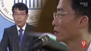 """귀순병 인권논란에 이국종 """"내가 적폐냐""""…김종대 사과"""