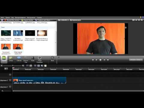 Замена заднего фона на видео, хромакей.