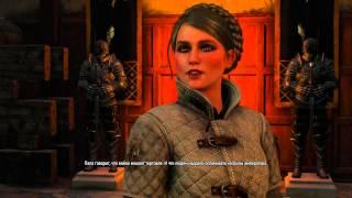 Ведьмак 3 - Глава 67 - Сестры вар Аттре (полное прохождение БЕЗ КОММЕНТАРИЕВ)