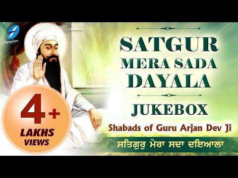 Guru Arjan dev ji selected Shabads - Satgur Mera Sada Dayala - Best Shabad Gurbani Kirtan