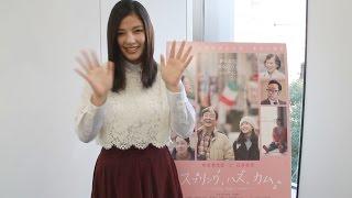 映画『スプリング、ハズ、カム』スペシャル動画 》 石井杏奈 落語家・柳...