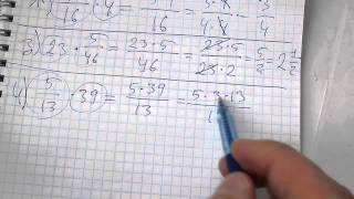 Задача №472. Математика 6 класс Виленкин.