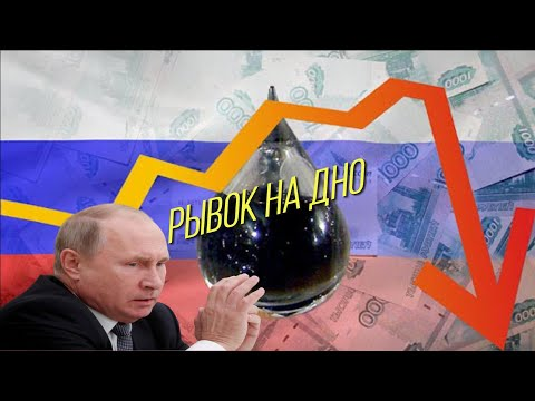 Приговор экономике Путина: в России готовятся сокращать добычу нефти и останавливать нефтепроводы