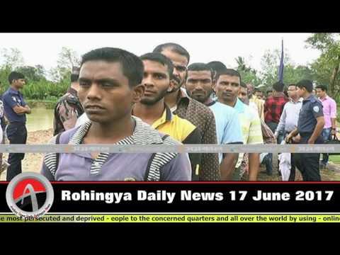 Rohingya Daily News Today 17 June 2017 أخبار أراكان اليوم _ باللغة #الروهنغية