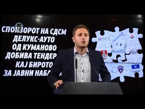 ВМРО-ДПМНЕ: Остана ли институција што не набавила возила од фирмата спонзор на СДСМ