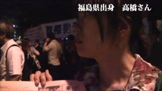 オキュパイ・デモ・未来のための直接行動 福島県出身 高橋幸子さん 高橋幸子 動画 6