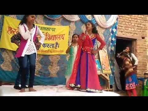 Pairo me Bandhan Hai Payal ne machaya Shor.. program 26 January college hardevi aadharsh vidyalaya