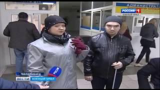 Вести-Южный Урал (Россия-1 Южный Урал, 05.04.2017 20:45)