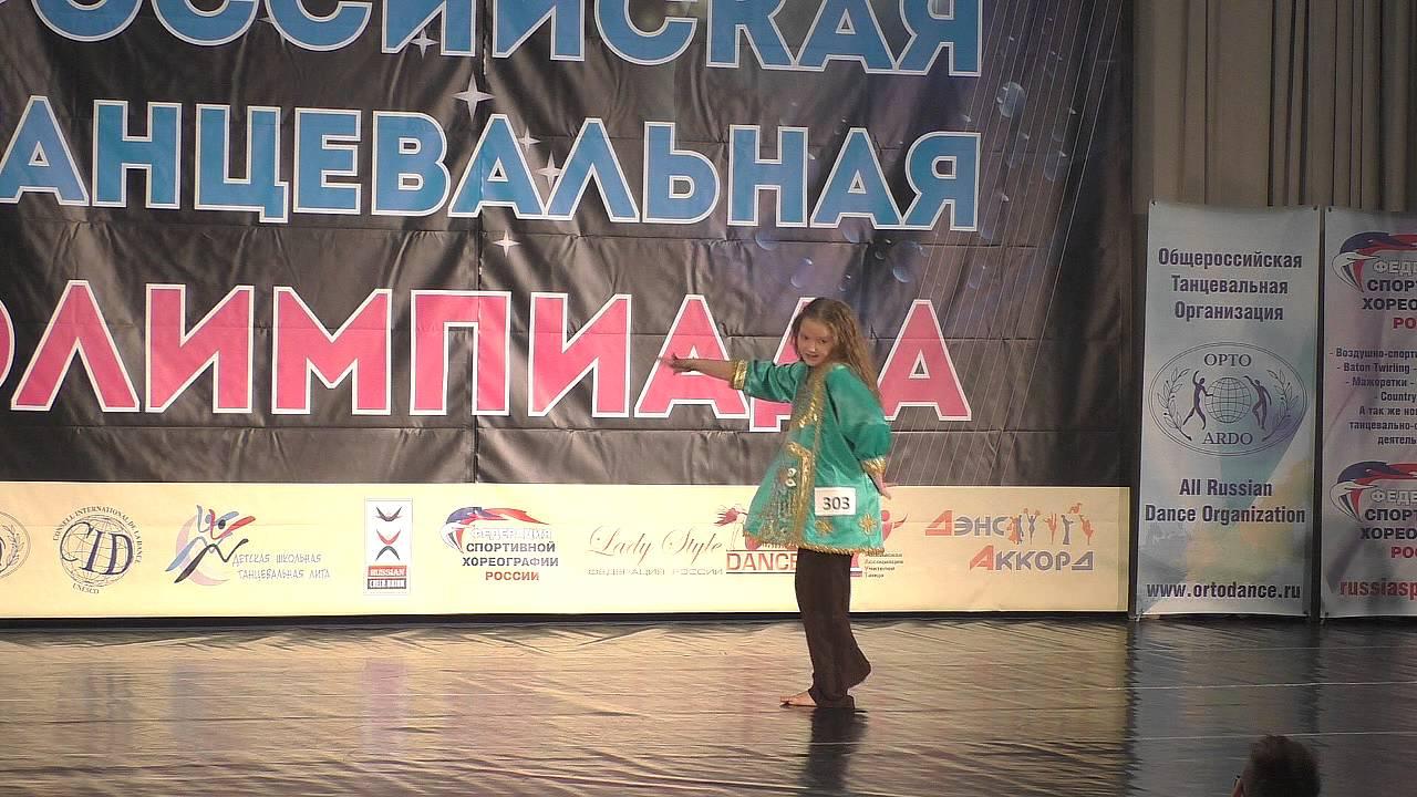 РТО-2015. Рейтинг России. Oriental folk. Дети, соло девочки, финал