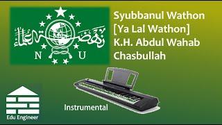 Download Mp3 Syubbanul Wathon  Ya Lal Wathon  Ethnic Instrumental Keyboard