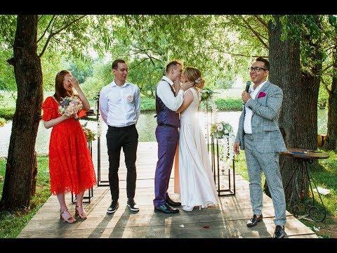 Свадьба Ольги Александра