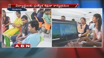 AP State Skill Development Corporation offers training programme On game designing