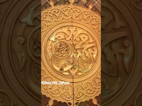 Beautiful Naat Whatsapp status 2020 new | Naat Whatsapp status 2020 new | Naat_786_Official